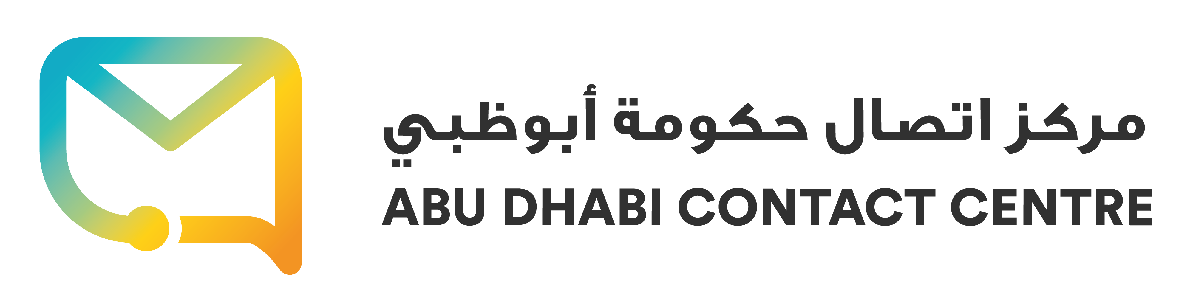 Abu Dhabi Contact Centre