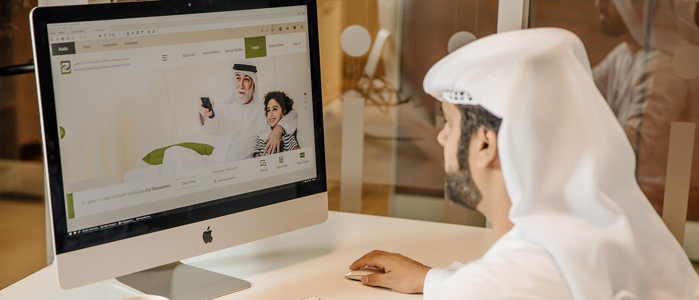 Careers - Abu Dhabi Retirement Pensions & Benefits Fund